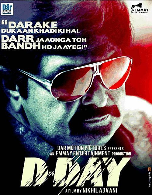 The poster of Nikhil Advani's D-Day