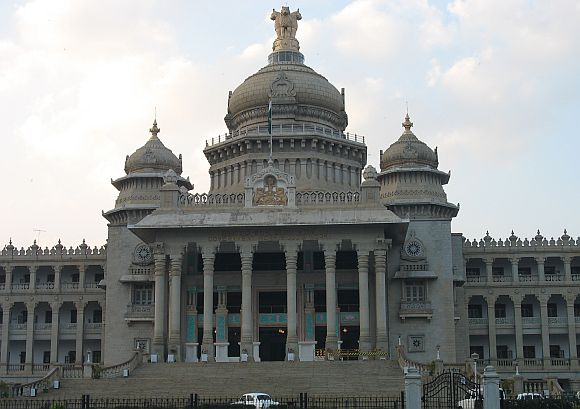 Karnataka legislative assembly