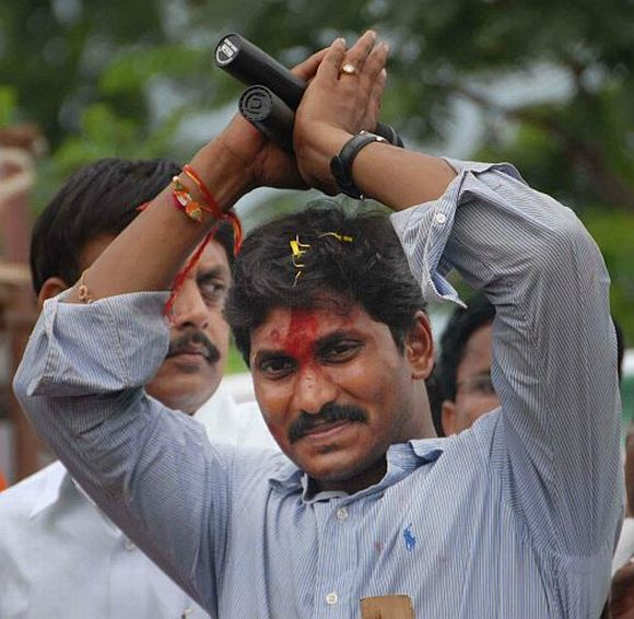 Jailed YSR Congress Party leader Jaganmohan Reddy