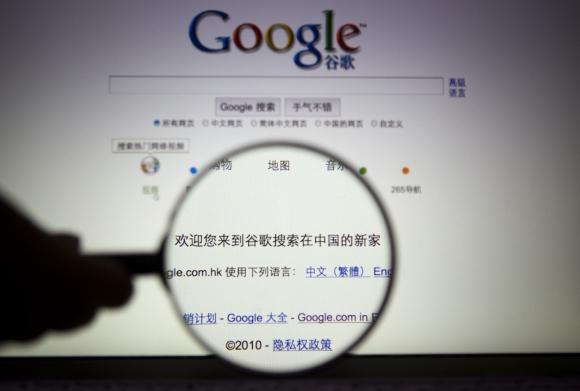 Netizens beware! China could be snooping around
