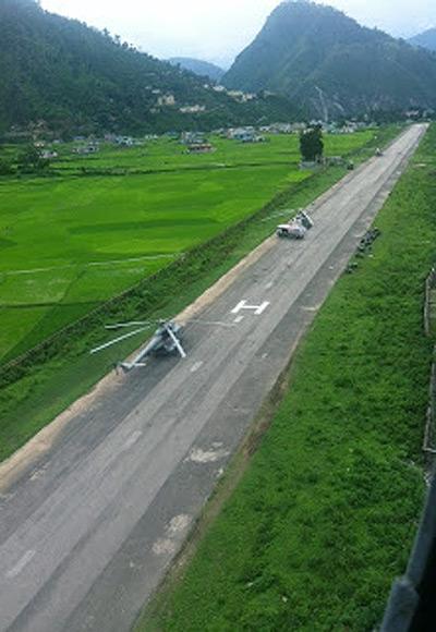 The Gauchar airstrip