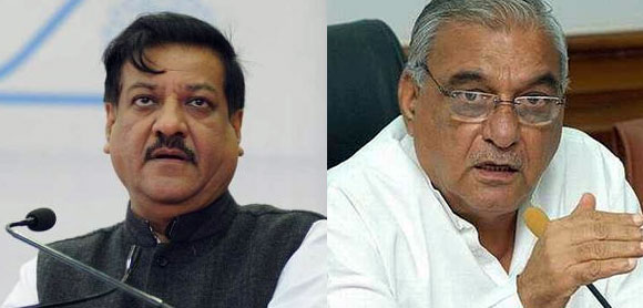 Are Prithviraj Chavan and Bhupinder Singh Hooda on their way out?