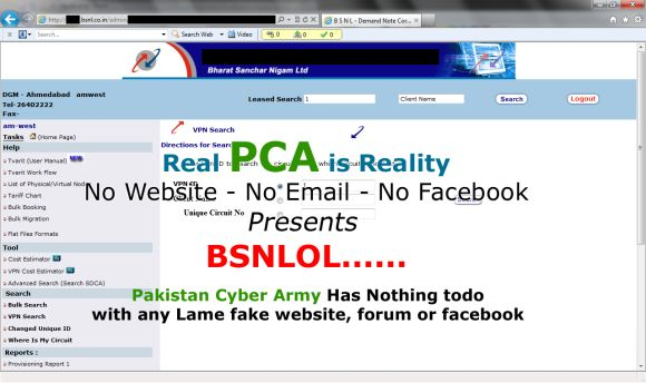 The defaced website of the BSNL