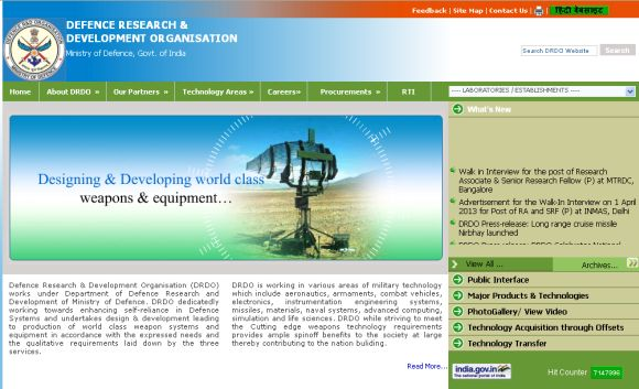 A screenshot of the DRDO website