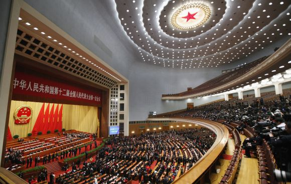 A general view inside the Great Hall of the People during the fifth plenary meeting of National People's Congress in Beijing