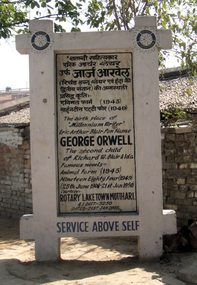 A commemmorative stone erected by the loocal Rotary club.