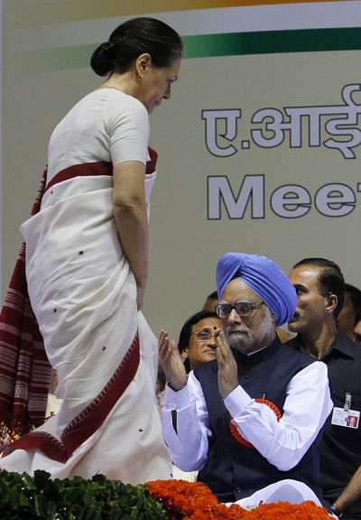UPA does not deserve another
