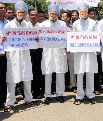 A protest against the PM in Guwahati, Assam