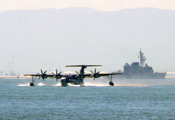 A Shin-Meiwa US-2 search and rescue flying boat in a Japanese air base