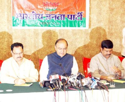 Jaitley in Ch'garh: Cong has no clear counter-Naxal policy