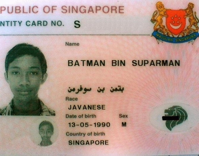 Batman bin Suparman's identity card