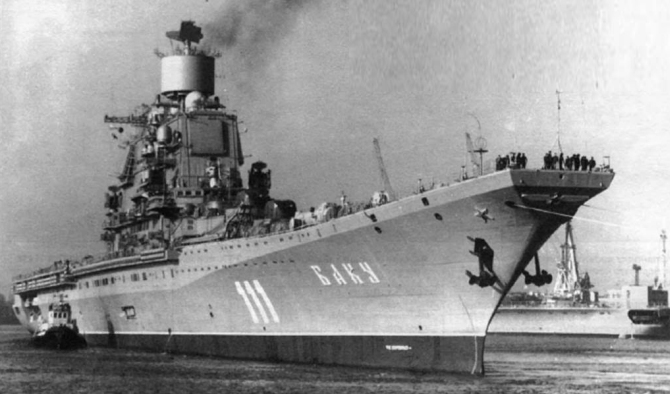 The Journey of Admiral Gorshkov (nee Baku)