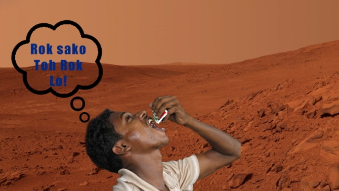 Spit without a trace on the Red Planet