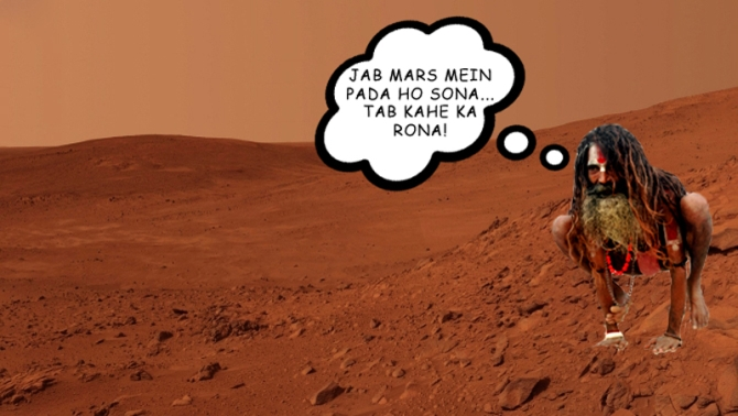 'I have a dream...that there are tons of gold under the Martian soil'