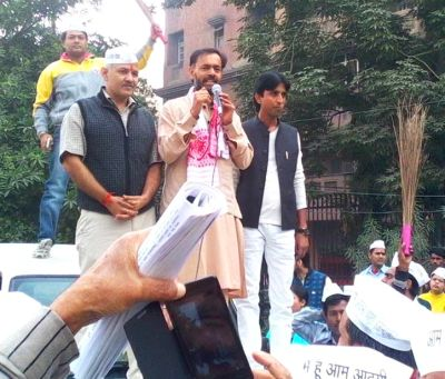 AAP forms committee to probe sting operation row