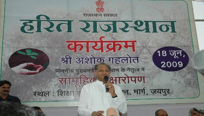 Rajasthan Chief Minister Ashok Gehlot at a function