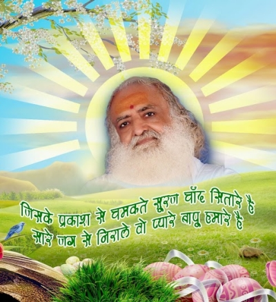 Rajasthan High Court Denies Bail To Asaram Bapu Rediff