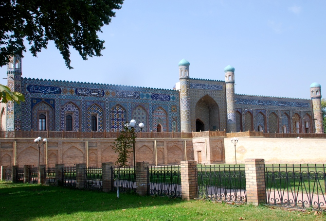 The Khan's palace at Kokand