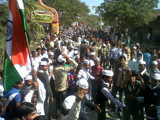 An AAP rally in New Delhi
