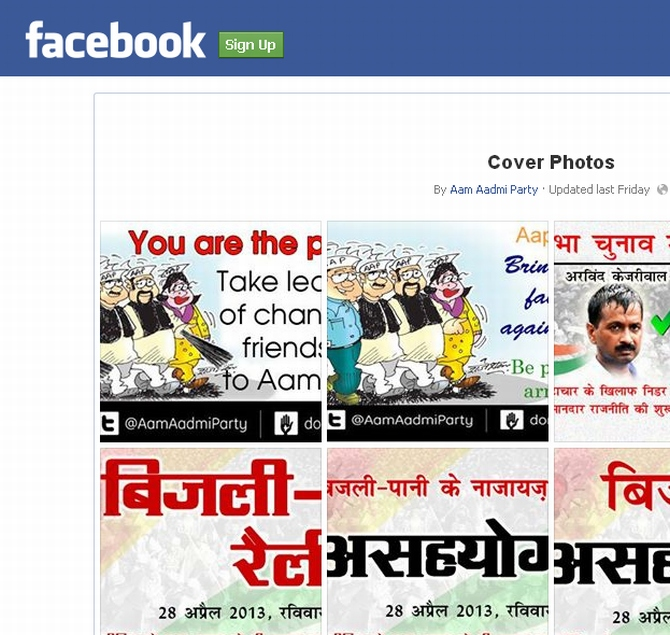 AAP's Facebook page. The page has some 343,604 likes