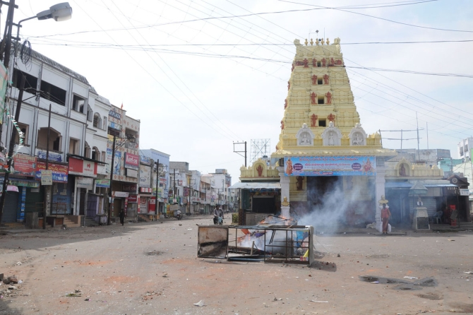 Curfew has been imposed in the Vizianagaram district