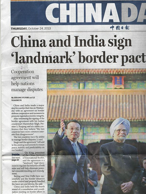 The China Daily front page