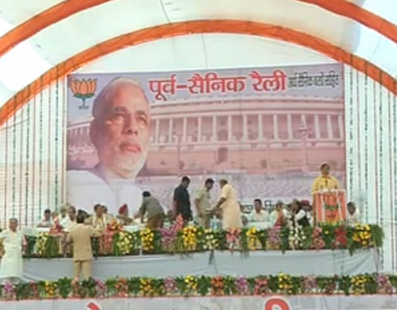 The stage at Rewari where Modi held his rally