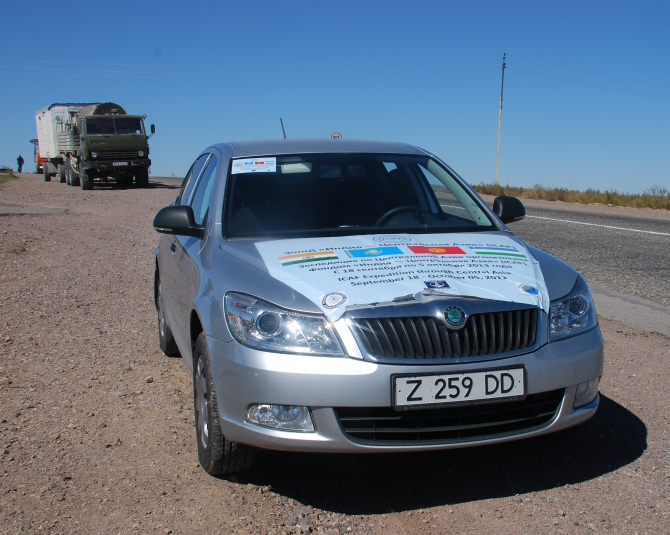 The Silk Route Car Rally