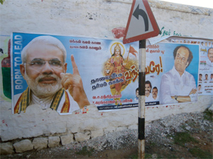 A poster for the BJP rally in Trichy