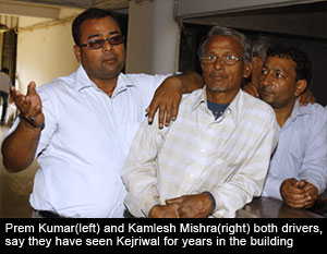 Prem Kumar (left) and Kamlesh Mishra (right)