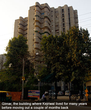 The building where Kejriwal lived for may years