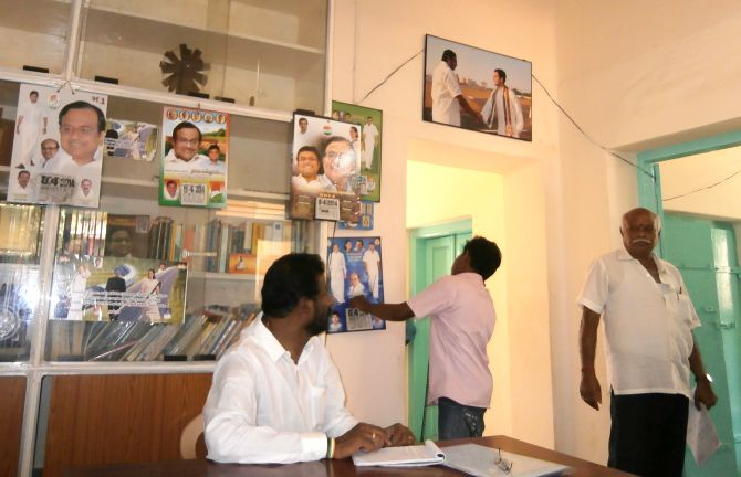 The Karaikudi Congress office.