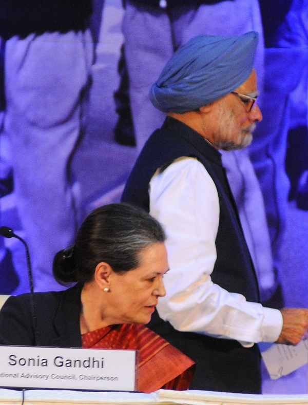 'PM became an object of ridicule; files went to Sonia'