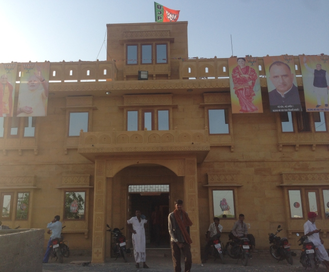 The BJP office in Barmer.