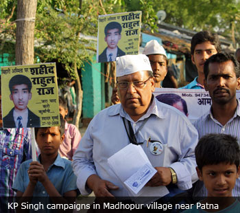 KP Singh campaigns in Madhopur village near Patna