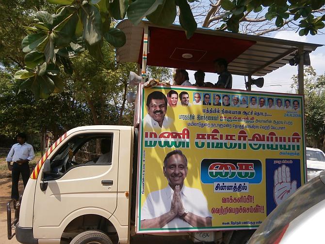 Mani Shankar Aiyar's campaign vehicle.