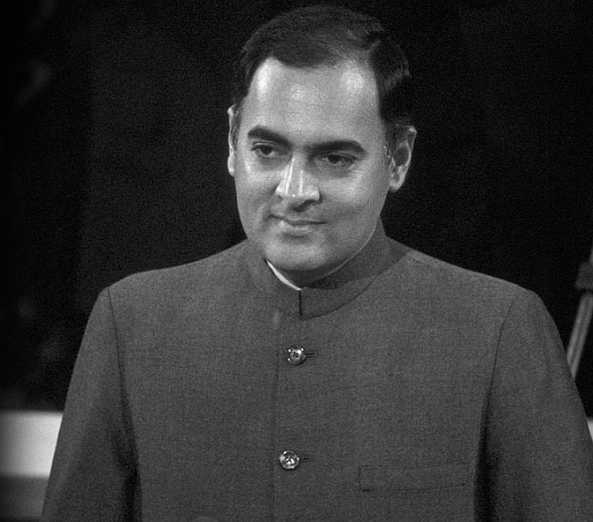 'Rajiv depended wholly on a team of ignoramuses with inflated egos'