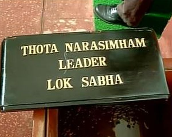 TMC MPs allegedly remove nameplates of TDP MPs from a Parliament room