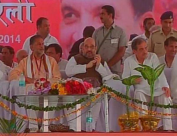 BJP president Amit Shah & former Congress leader Birendra Singh at BJP's Haryana rally