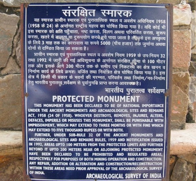 The notice board put up by the Archaeological Survey of India outside the fort