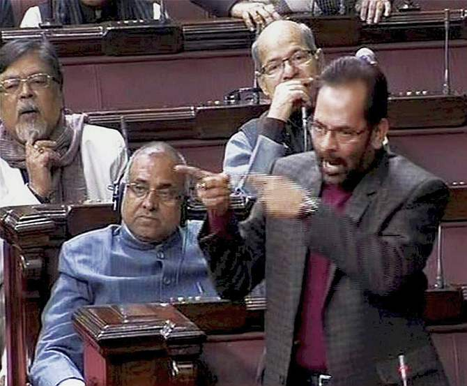 India News - Latest World & Political News - Current News Headlines in India - Congress MP moves privilege motion against Naqvi