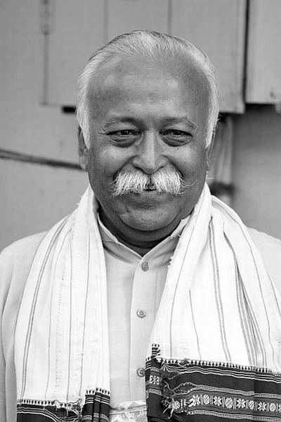 Rashtriya Swayamsevak Sangh Sarsanghchalak Mohan Bhag