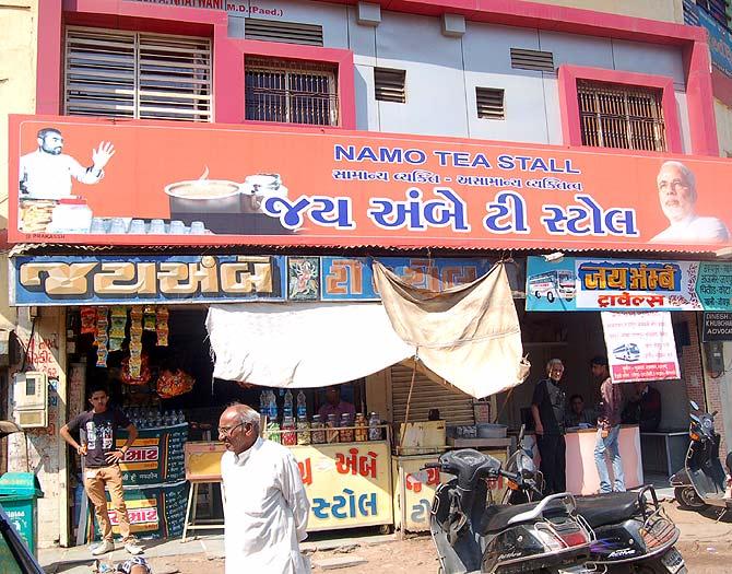 Jai Ambe Tea stall