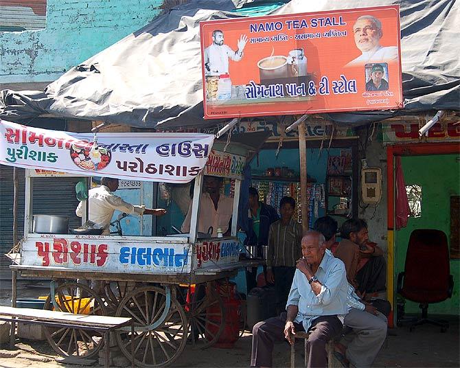 Mohanbhai's tea stall