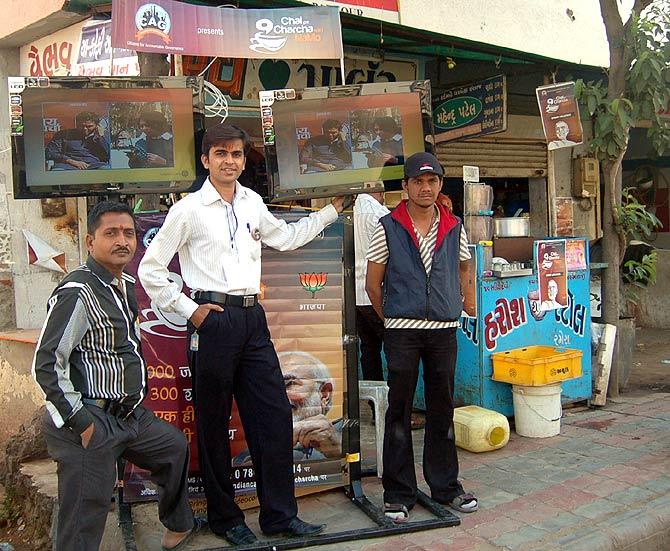 Paras Shah's tea stall