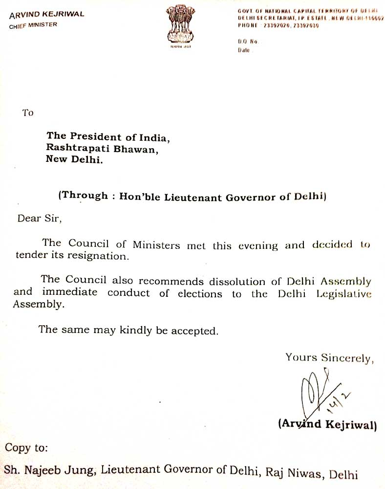 click here to read kejriwals resignation letter to delhi lg