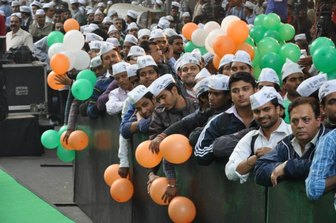 AAP supporters during a concert at Jantar Mantar