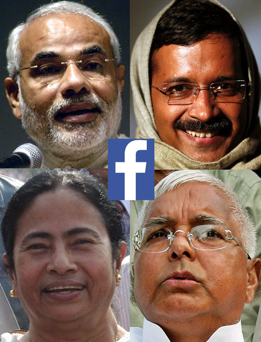 Have a question for Modi, Kejriwal, Mamata, Lalu? Log on to Facebook