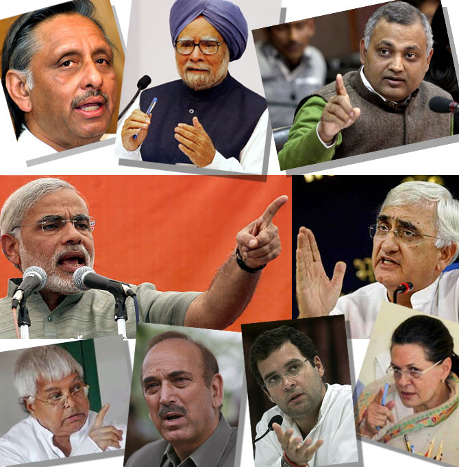 (Clockwise) Mani Shankar Aiyar, Lalu Prasad Yadav, Narendra Modi, Ghulam Nabi Azad, Rahul Gandhi, Salman Khurshid, Sonia Gandhi, (centre) Beni Prasad Verma