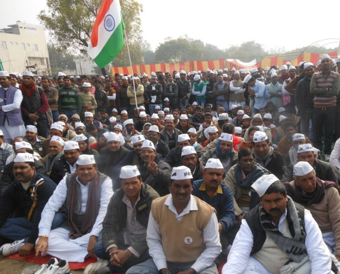 Supporters of the AAP attend the rally in Amethi
